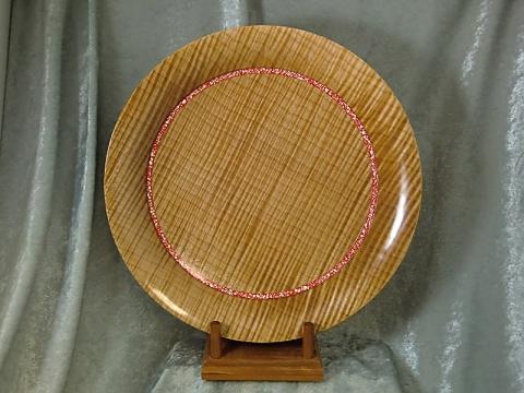Turned Wooden Platter